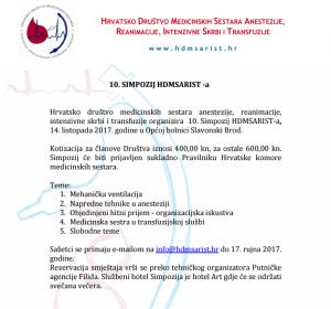 10. Simpozij HDMSARIST-a u Slavonskom Brodu (14. listopada 2017. godine)