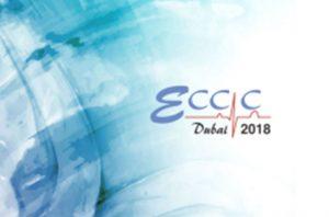 14. Konferencija intenzivne skrbi Ujedinjenih Arapskih Emirata