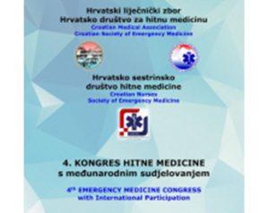 4. Kongres hitne medicine s međunarodnim sudjelovanjem