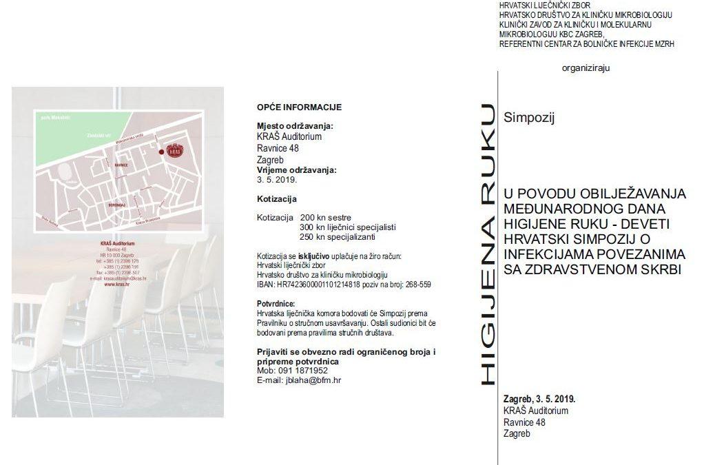 U povodu obilježavanja međunarodnog dana higijene ruku – deveti hrvatski simpozij o infekcijama povezanima sa zdravstvenom skrbi